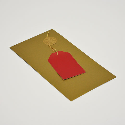 Jewellery Envelopes Gold, Pack 100 (24p each)