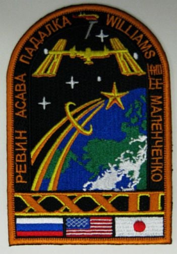 Expedition 32 Mission Patch