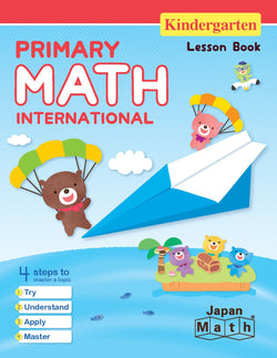 Japan Math Kindergarten Lesson Book