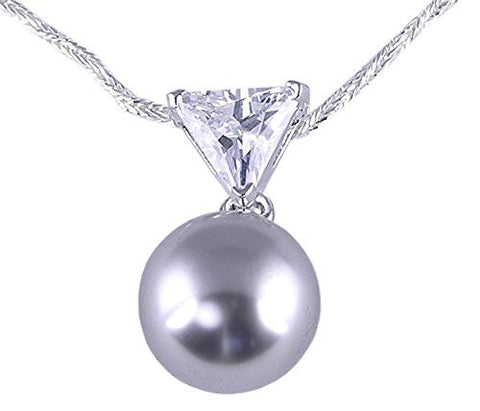 Rhodium Plated Grey Synthetic Pearl Pendant