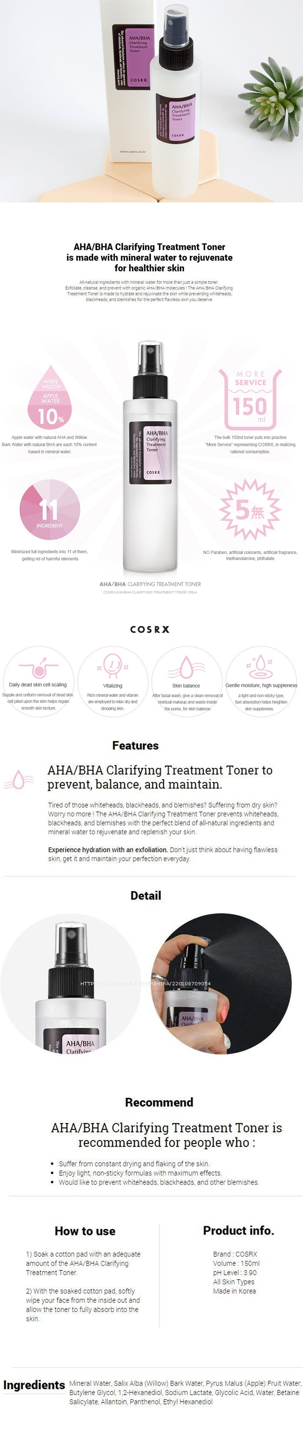 COSRX AHA/BHA Clarifying Treatment Toner Cosme Hut australia