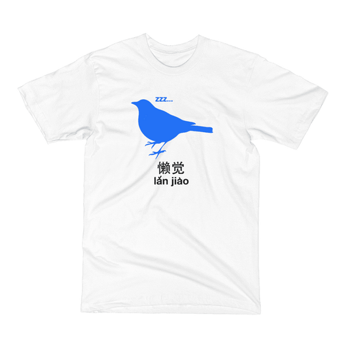 T-shirts - Bluebird Takes A Lazy Nap