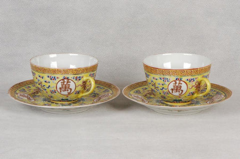 2 Set of Chinese Qing Cups and Saucers Guangxu Mark & Period
