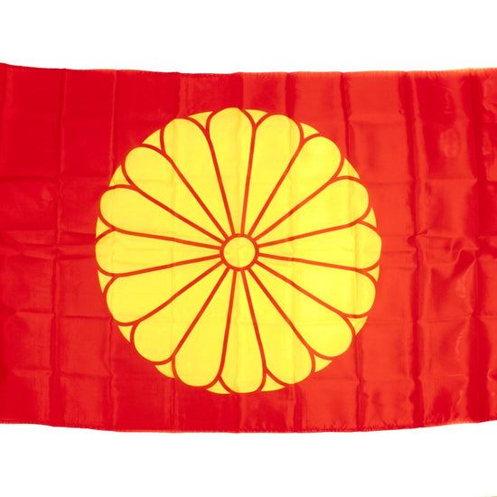 Japanese WWII Imperial Standard of the Emperor Chrysanthemum Flag 3' x5'