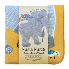kata kata Fluffy Towel | Gorilla Yellow