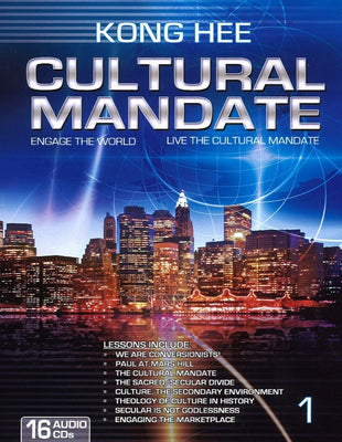 Cultural Mandate (Blue Cover), 16CD, English