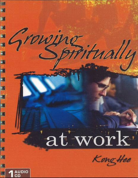 Growing Spiritually at Work, 1CD, English