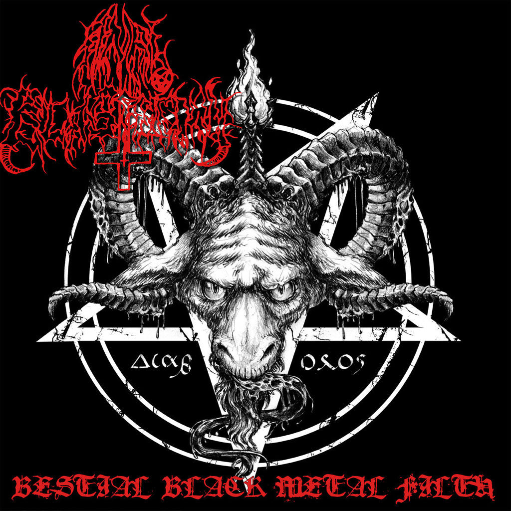 Anal Blasphemy - Bestial Black Metal Filth (LP)