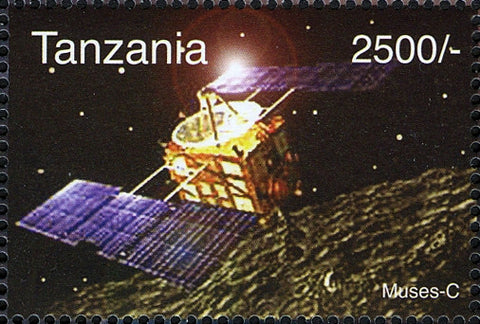 Muses - C - Philately Tanzania stamps