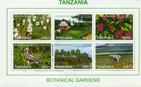 Botanical Gardens - Sheetlet - Philately Tanzania stamps
