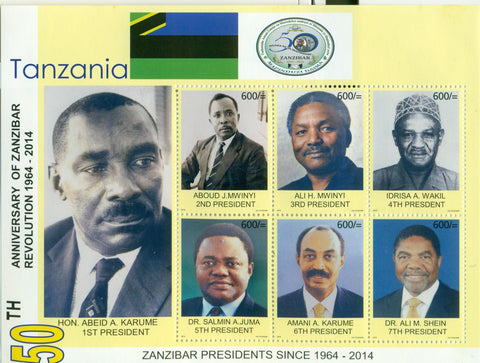 50th Anniversary of Zanzibar Revolution - Sheetlet - Philately Tanzania stamps
