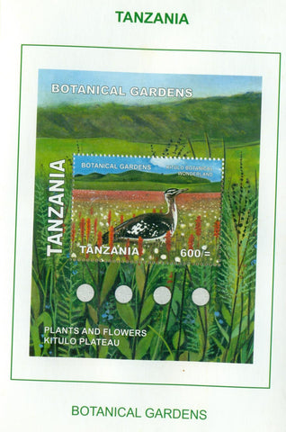 Botanical Gardens - Kitulo Botanical Wonderland - Philately Tanzania stamps