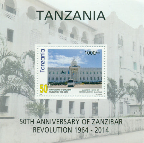 50th Anniversary of Zanzibar Revolution - Souvenir - Philately Tanzania stamps