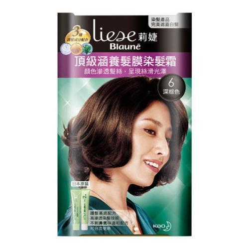 Kao Liese Blaune Hair Treatment Color Dying Kit - 6 Dark Brown | Kao Liese | My Styling Box