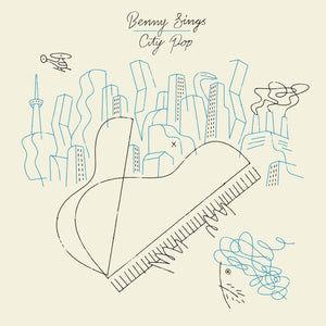 Benny Sings - City Pop LP