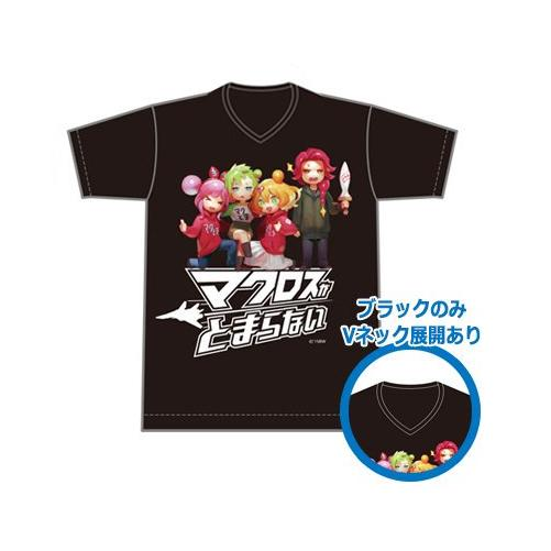 Macross Does Not Stop MACTOMA - Character Black V-Neck T-Shirt Size L