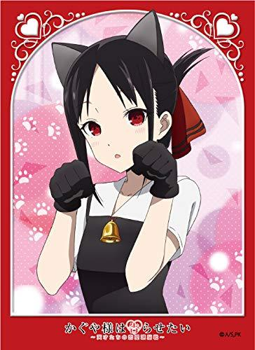 Kaguya-sama: Love is War Kaguya Shinomiya Nekomimi Ver. - Character Mat Sleeves 80CT