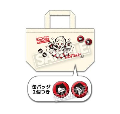 Kantai Collection Kancolle Lawson Northern Princess Hoppou - Tote Bag w/Can Badge SET