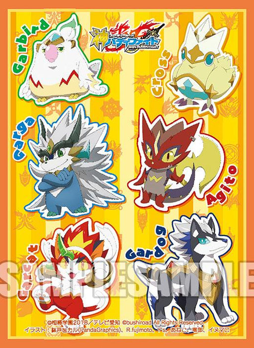Future Card Buddyfight Mini Monsters Character Exclusive Sleeves Vol.30