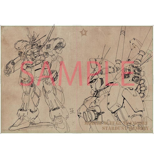 Gundam 0083 Stardust Memory/GP-01 Kawamori Expo Design Sketch Character A4 Clear File *Set of 2*