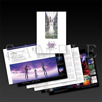 Fate/stay night: Heaven's Feel I. Presage Flower Movie Program Pamphlet Normal Edition