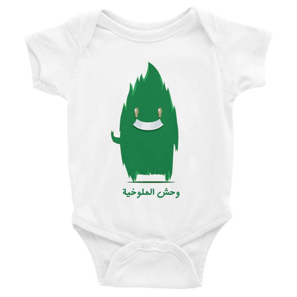 Mol5eya Monster Arabic Baby Onesie