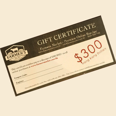 $300 Gift Voucher - Farmers Market Limited