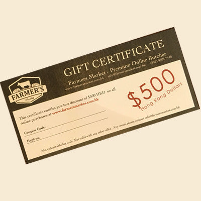 $500 Gift Voucher - Farmers Market Limited