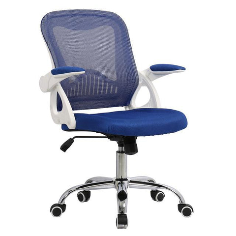Wb#3165 Behrman Computer Chair Home Office Modern Minimalist Learning Writing Rotating Lifting Students Ergonomics