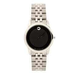 Ladies Movado Wrist Watch