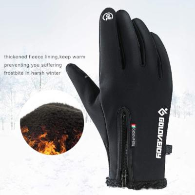 Heat Edge™ Touch Screen Gloves