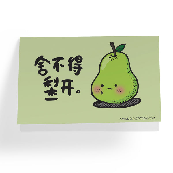 Can't Pear to Leave Greeting Card - A Wild Exploration