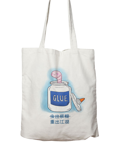 Worm Glue Chinese Pun Tote Bag - A Wild Exploration