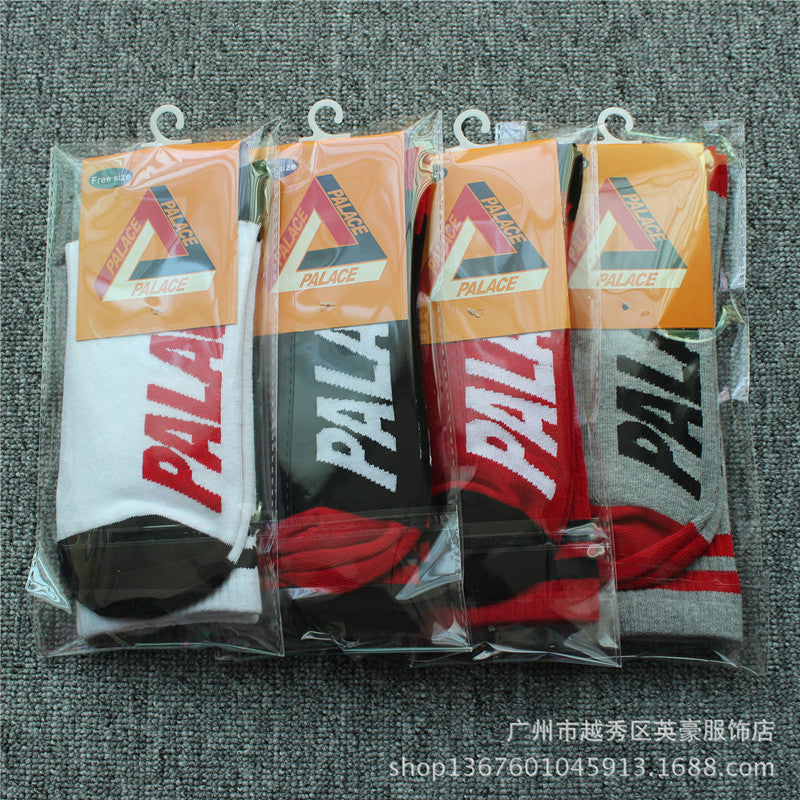 PALACE Skateboard Hip Hop Casual Men and Women Alphabet Cotton Socks