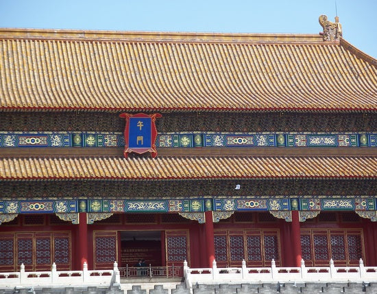 A brief history of the Forbidden City and its important part Wu Men Gate