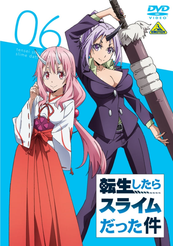 (DVD) That Time I Got Reincarnated as a Slime TV Series Vol. 6