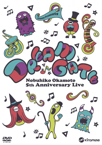 "(DVD) Nobuhiko Okamoto 5th Anniversary Live ""DREAM GATE"""