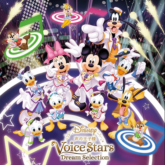 (Album) Disney Koe no Ouji-sama Voice Stars Dream Selection