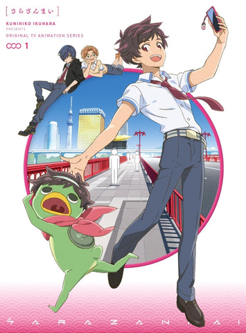 (Blu-ray) Sarazanmai TV Series Vol. 1 [Complete Production Run Limited Edition]