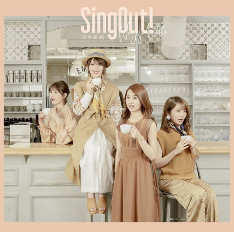 (Maxi Single) Sing Out! by Nogizaka46 [w/ Blu-ray, Type-C]