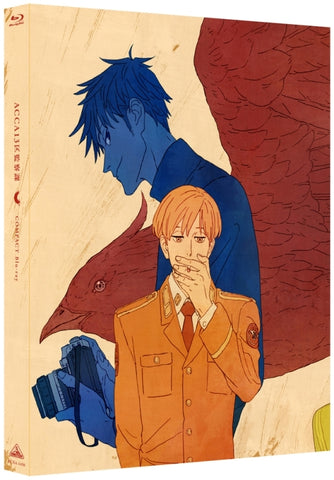 (Blu-ray) ACCA: 13-Territory Inspection Dept. COMPACT Blu-ray [Production Limited Edition]