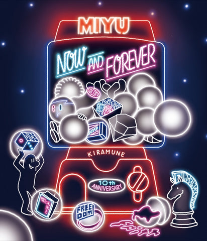 (Blu-ray) Miyu Irino: MUSIC CLIP COLLECTION - NOW & FOREVER Blu-ray Disc