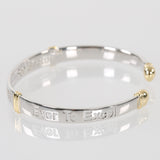 Boston College Sterling Silver Cuff