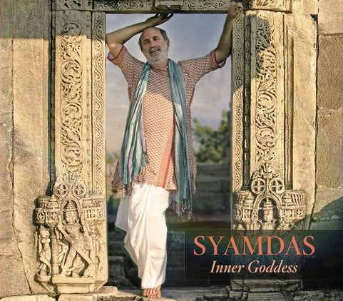 Inner Goddess audio CD
