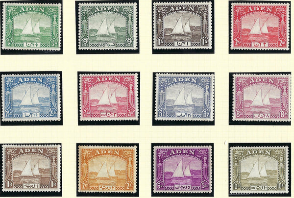 "Aden 1937 ""Dhows"" ½a to 10r set of 12, SG1/12"