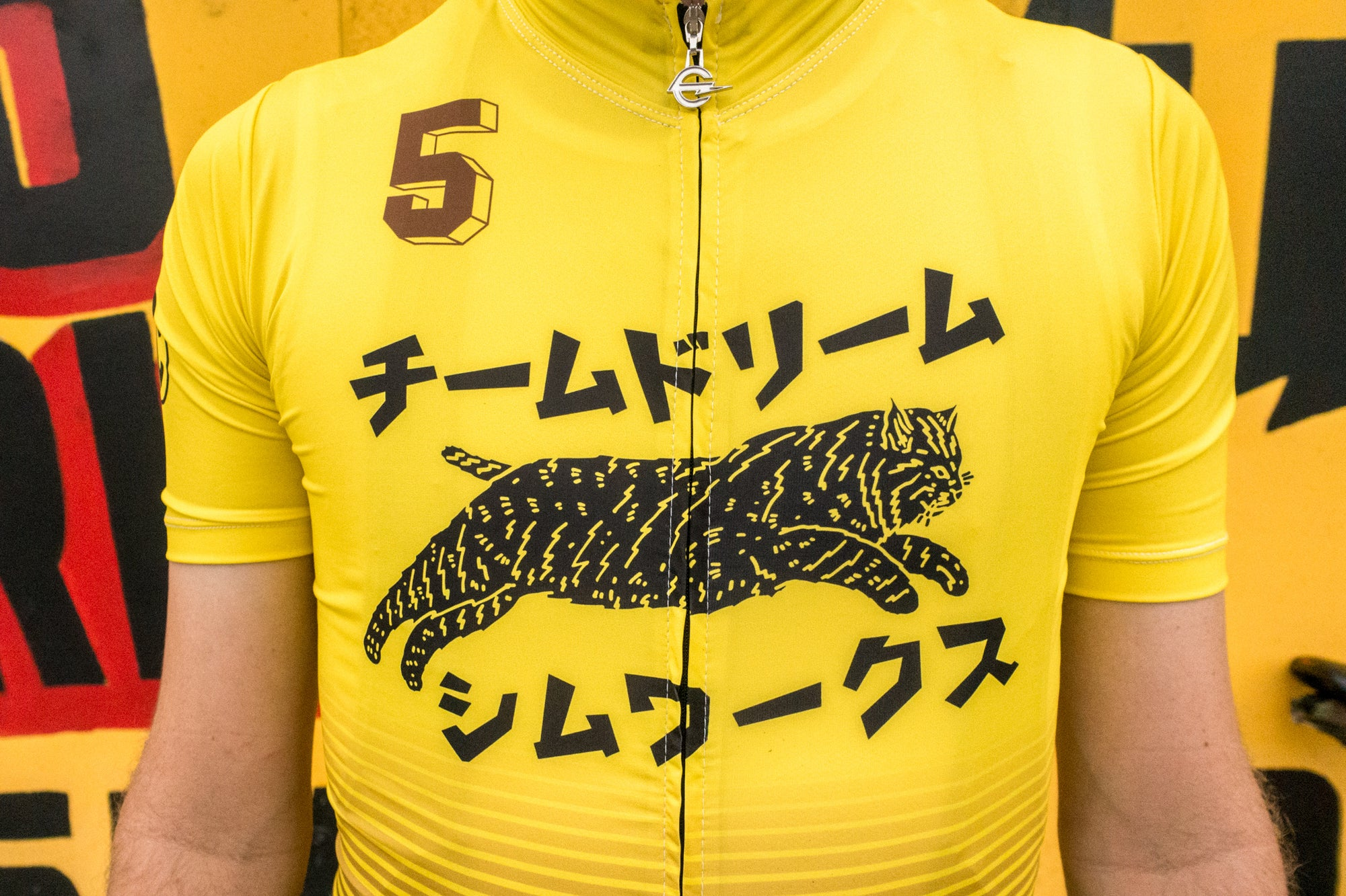 Yellow Japan Fade Jerseys