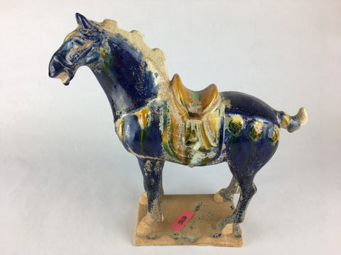 ANTIQUE FINISH SANCAI HORSE - SMALL - TLS Living