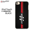 Hyperion For Ipod Touch 6 Case