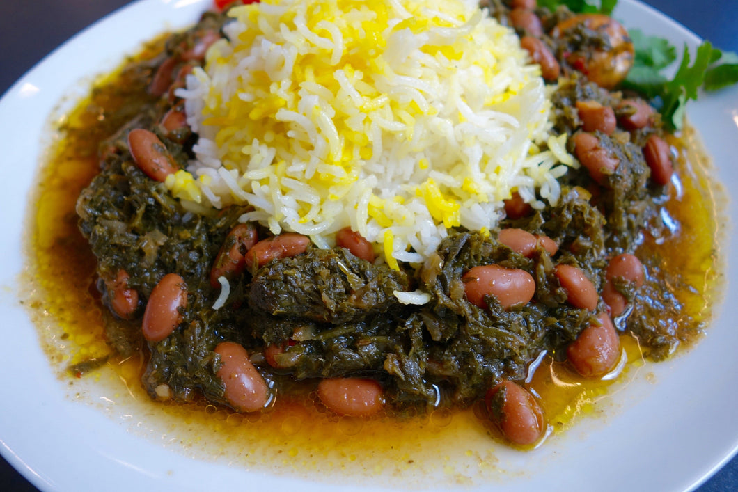 Vegan Ghormeh Sabzi (Iranian Herbs & Bean Stew) with Basmati Rice