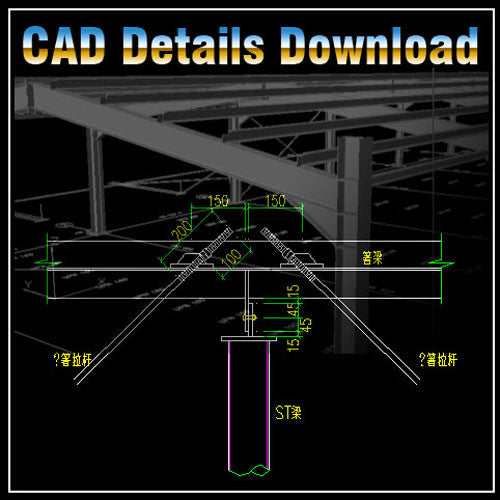 Steel Structure Details 1 - CAD Design | Download CAD Drawings | AutoCAD Blocks | AutoCAD Symbols | CAD Drawings | Architecture Details│Landscape Details | See more about AutoCAD, Cad Drawing and Architecture Details